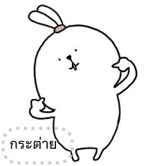Chonmage rabbit[Thai]
