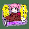 九州女の叱咤激励!Part2