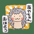Aya and good friend sticker