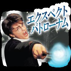 Everyday Magic! Harry Potter Vol. 2