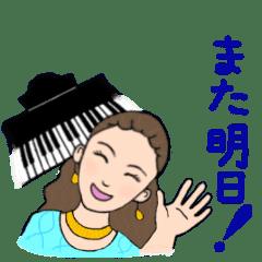 ピアニスト:根木マリサ〜夏ver.