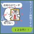 バケバケすたんぷ