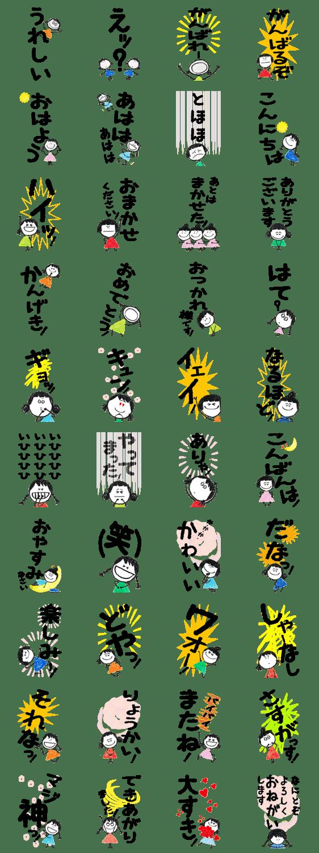 「クレヨン手描きのデカ文字BIGスタンプ」のLINEスタンプ一覧