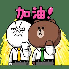 BROWN&FRIENDS(職場敬語篇♪)