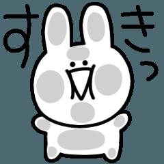 Surreal rabbit big sticker