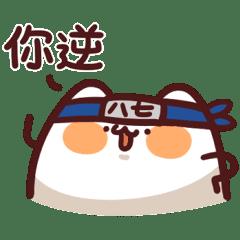 LV.15 野生喵喵怪 (87小忍者)