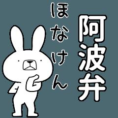 BIG Dialect rabbit [awa]