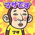 Masa is a Funny Monkey2