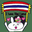 """ฮานา กระต่าย 3 """"ไปประเทศไทย."""""""
