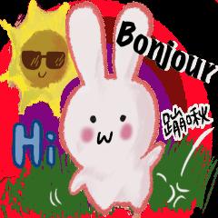 蹦啾兔兔說法文