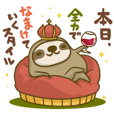 Cuty Sloth