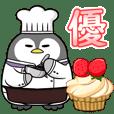 太っちょペンギン【優しさ編】