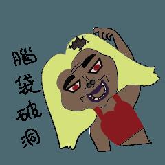 Meng Jiao Contra