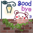 Hello!Good-bye! -Chocolate bear-