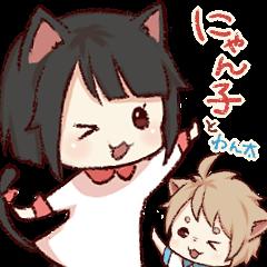 dog&cat couple(catgirl side)