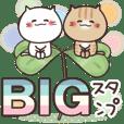 ねこまる【トラシロ】のBIGスタンプ