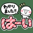 dekashiro2020_2
