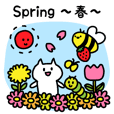 Feel the spring