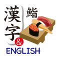 Kanji(Japanese),English & Japanese food.