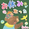 Roko Sticker-BIG01