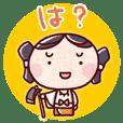 """yayoi-chan"" Sticker"