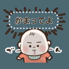 babu babcutebaby message