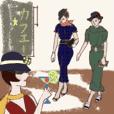 Modern Girls-Stylish Girls of the1930s-