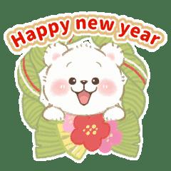 こぐまのしろっぷ♡お正月スタンプ (子年)