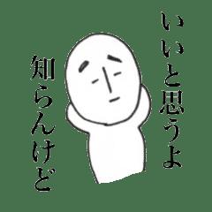 若年寄のゆる〜い日常 - LINE ス...