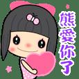 女孩超可愛☆最常用貼圖☆
