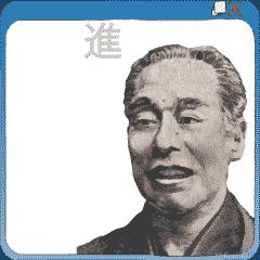 【動くぜ!】Yen Mug Vol.4【実写】