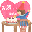 Roko Sticker-inviting words