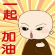cute Ji shin
