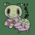 """The cute caterpillar """"Emopp"""""""