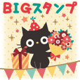 BIG sticker! Black cats celebration
