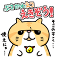 Ekizo Stamp : Exotic shorthair