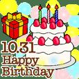 10月1日〜31日のお誕生日祝い BIGスタンプ