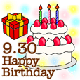 9月1日〜30日のお誕生日祝い BIGスタンプ
