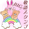 FunwariBears.Big Sticker.mamama-chin