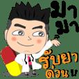 บองคุง