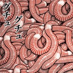 Laugh earthworm problem Big sticker