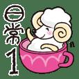 teacup sheep 1