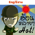 Police/Soldier thailand v.Eng/Isan