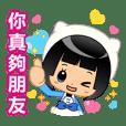 Daily sally's (Taiwan) 2
