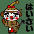 モンもんチョンダラー【沖縄方言】