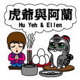 Hu Yeh & Ellen