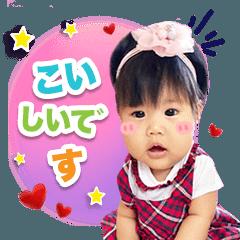 Eiwa Version1