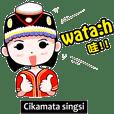 Cikamata singsi 美語教室