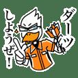 Dancing Duck 樋口雄也×にわぞのぼたにか