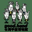 手套人-小強的日常生活